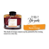 Pilot Pilot Iroshizuku Yu-Yake Sunset - 50ml Bottled Ink