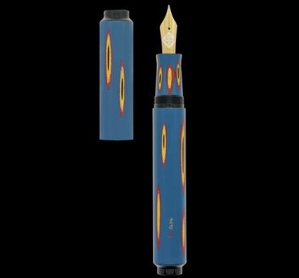 Ap Limited AP Limited Edition Amorphous Splendour Blue Fountain Pen