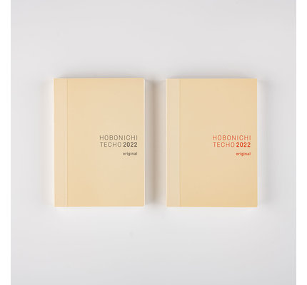 Hobonichi Hobonichi 2022 A6 Techo Original Book Only - Sunday Start