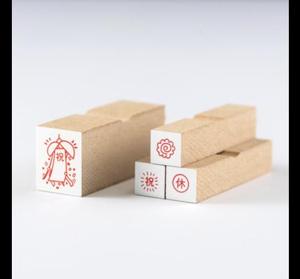 Hobonichi Hobonichi Nice Day Stamp (Celebration/Day Off/Perfect Score)