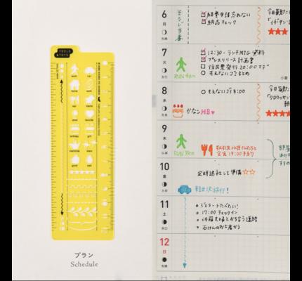 Hobonichi Hobonichi Stencil Schedule