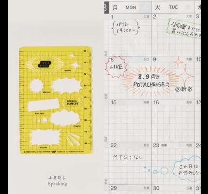 Hobonichi Hobonichi Stencil Speech Bubbles