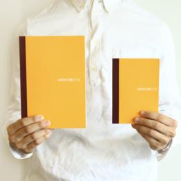 Hobonichi Hobonichi Plain Notebook (A5)