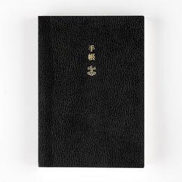 Hobonichi Hobonichi 2022 A6 Techo Original Book Only - Monday Start