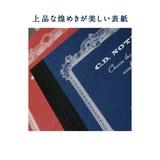 Apica Apica Premium Cd Notebook A4