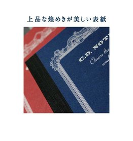 Apica Apica Premium Cd Notebook B5