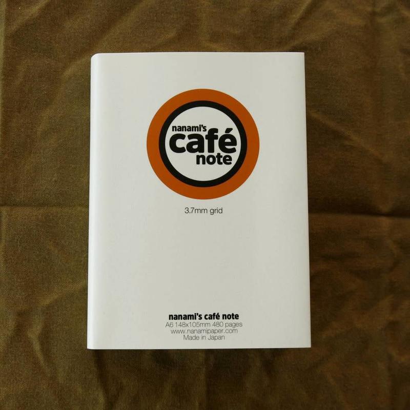 Nanami Nanami Paper Cafe Series