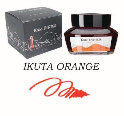Sailor Sailor Kobe No. 11 Ikuta Orange - 50ml Bottled Ink