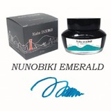 Sailor Sailor Kobe No. 13 Nunobiki Emerald - 50ml Bottled Ink