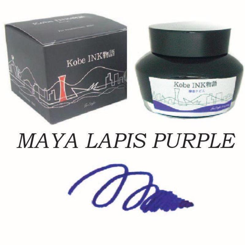 Sailor Sailor Kobe No. 14 Maya Lapis Purple - 50ml Bottled Ink