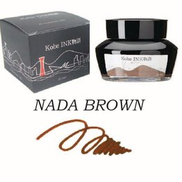 Sailor Sailor Kobe No. 16 Nada Brown - 50ml Bottled Ink