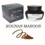 Sailor Sailor Kobe No. 27 Kounan Maroon - 50ml Bottled Ink