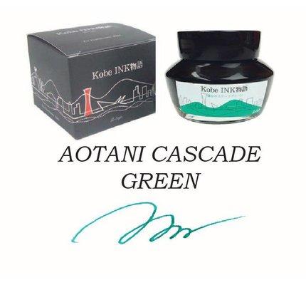 Sailor Sailor Kobe No. 47 Aotani Cascade Green - 50ml Bottled Ink