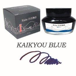 Sailor Sailor Kobe No. 7 Kaikyou Blue - 50ml Bottled Ink
