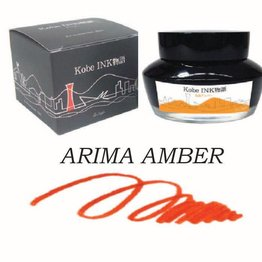 Sailor Sailor Kobe No. 8 Arima Amber - 50ml Bottled Ink