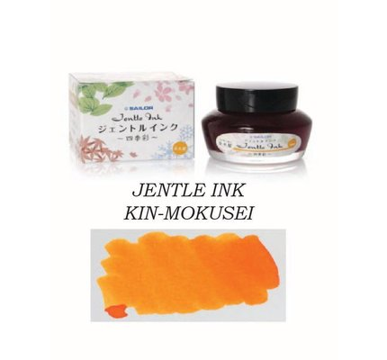 Sailor Sailor Jentle Kin-Mokusei(Colors Of Four Seasons) - 50ml Bottled Ink