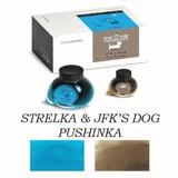 Colorverse Colorverse No. 45 & 46 Strelka & Jfk's Dog Pushinka - 65ml + 15ml Bottled Ink
