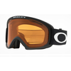 Oakley Oakley O Frame 2.0 Pro XL Matte Black Persmmon