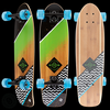 """Sector 9 Sector 9 Zag Bambino Complete 26.5"""" X 7.5"""""""