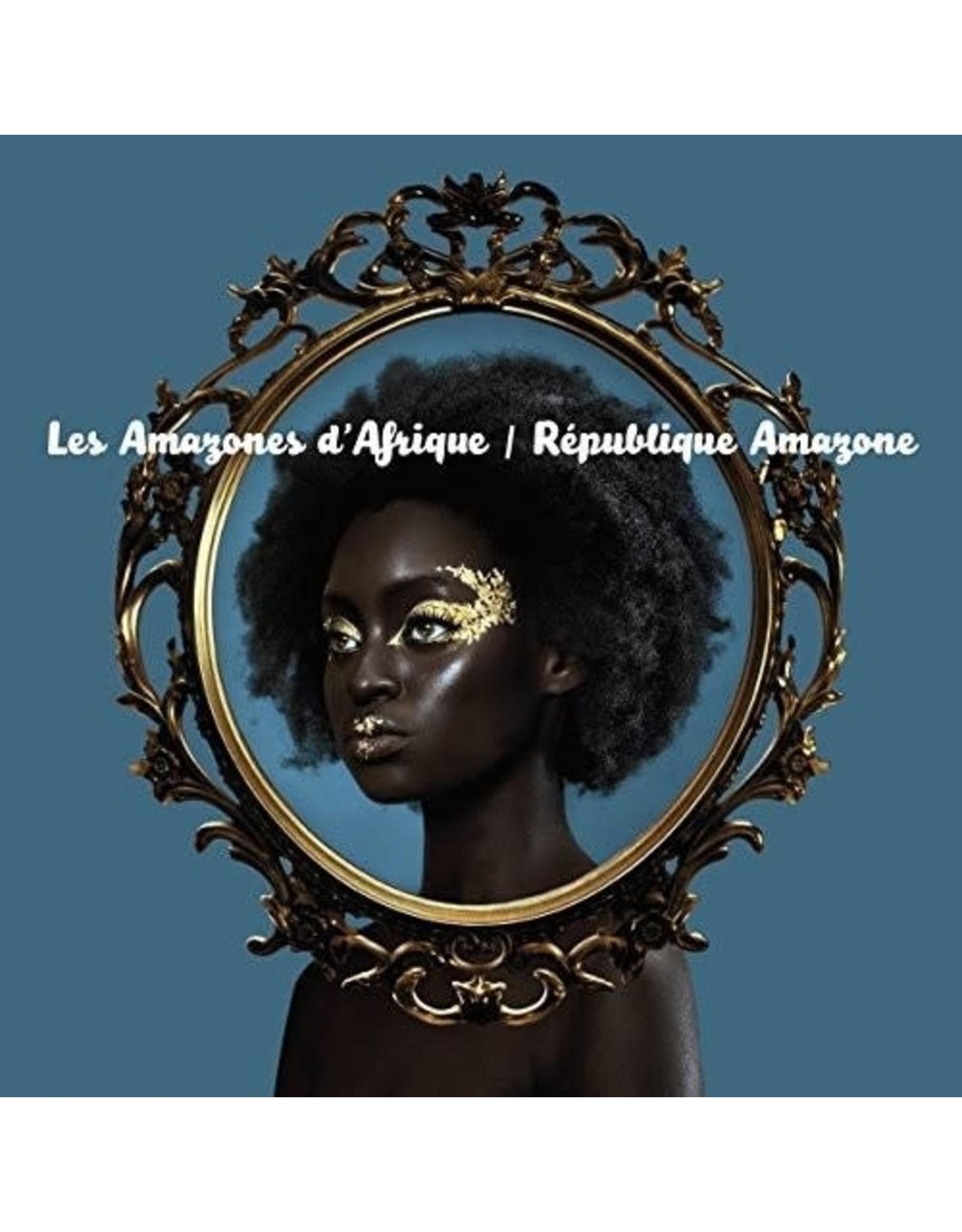 Amazones D'Afrique / Republique Amazone (Colored Vinyl)
