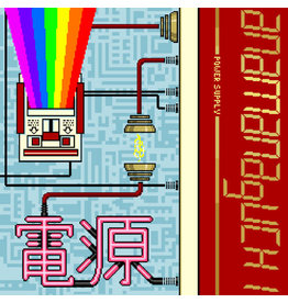 Anamanaguchi / Power Supply