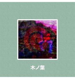 Obijuan - Philanthrope / Konoha