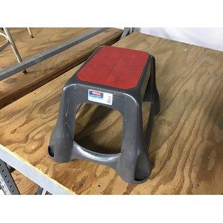 Gray plastic 300# capacity foot stool (10/21/2020)