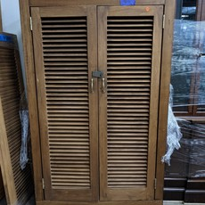 Slotted Wood Armoire