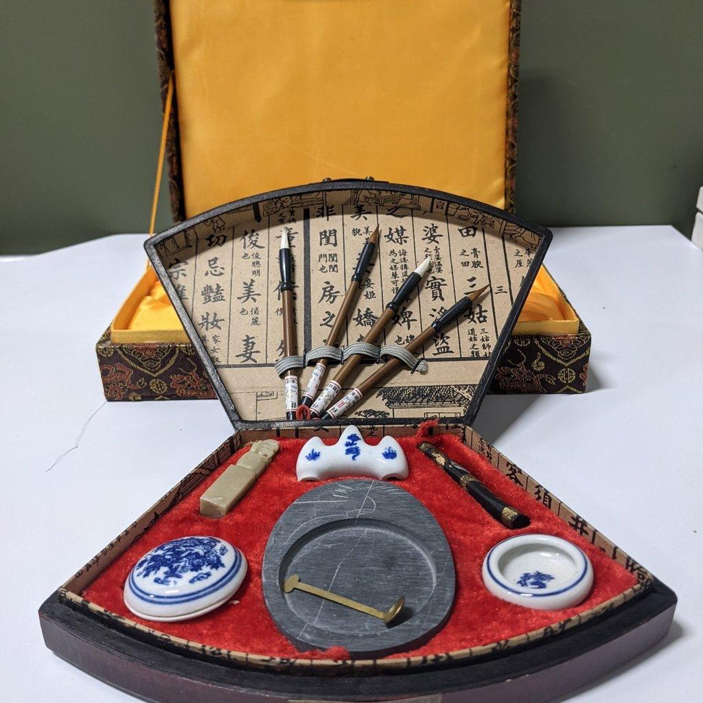 Chinese Calligraphy Set & Box