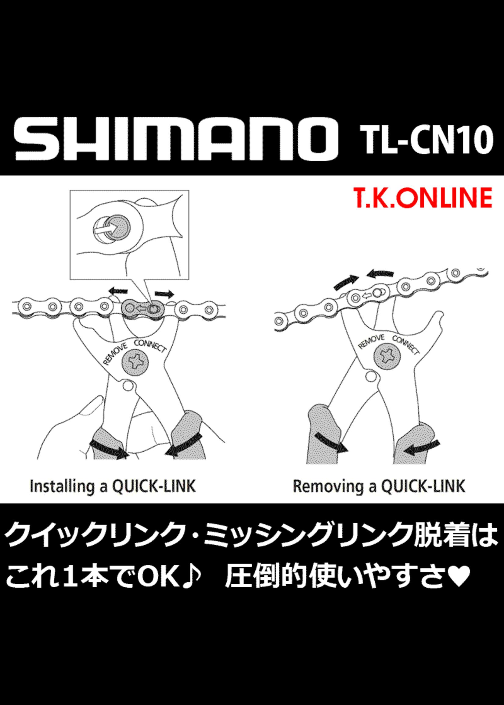 Shimano Shimano TL-CN10 QUICK LINK TOOL