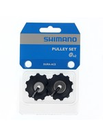 Shimano RD-7900 TENSION & GUIDE PULLEY SET Y5X098140