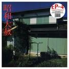 WRWTFWW EP-4 - Lingua France-1 LP