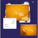 Muqata'a - Inkananuntu LP