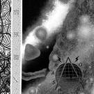 Iron Lung Rashomon - Pathogen X LP