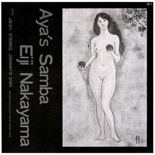 Nakayama, Eiji - Aya's Samba LP