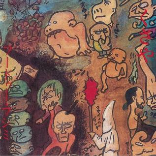 Hoodoo Fushimi – Kusaya LP