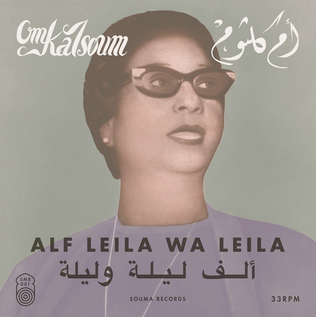 Kalsoum, Om - Alf Leila Wa Leila LP