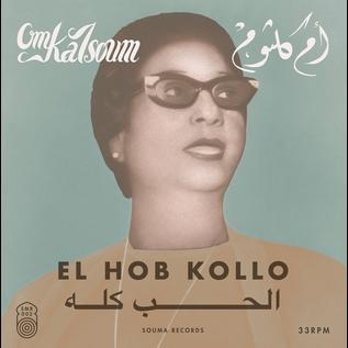 Kalsoum, Om - El Hob Kollo LP