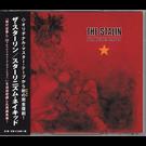 Stalin, The - Stalinism Naked = スターリニズム・ネイキッド CD