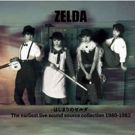 Zelda - はじまりのゼルダ~ The Earliest Live Sound Source Collection 1980-1982 2xCD