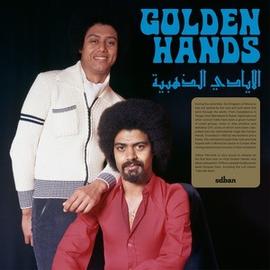 Golden Hands - S/T LP