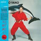 Yano, Akiko - Iroha Ni Konpeitou LP