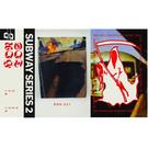 BANK Records NYC Hontos - Subway Series Vol. 2 CS