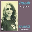 Fairuz - Wahdon LP