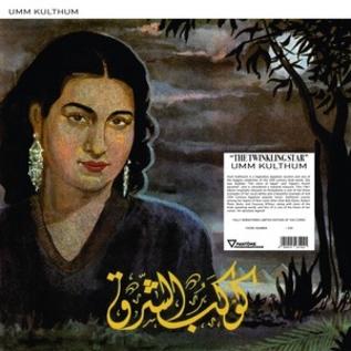 Kulthum, Umm - The Twinkling Star LP
