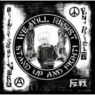 """Hardcore Survives Last Survivors, The/End Result - We Will Stand Up And Fight! 7"""""""