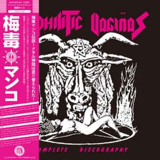 Nuclear War Now! Productions Syphilitic Vaginas - Complete Studio Collection 2xLP