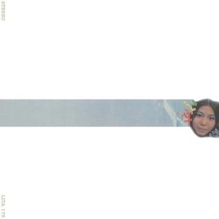 Light In The Attic Kanenobu, Sachiko - Misora LP