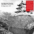 Les Rallizes Denudes/Taj Mahal Travellers - OZ Days Live 1973 LP