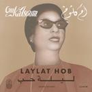 Kalsoum, Om - Laylat Hob LP